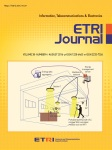 ETRI Journal Front Cover Image.png